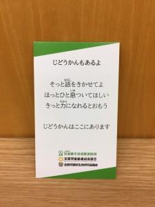 S__3956742