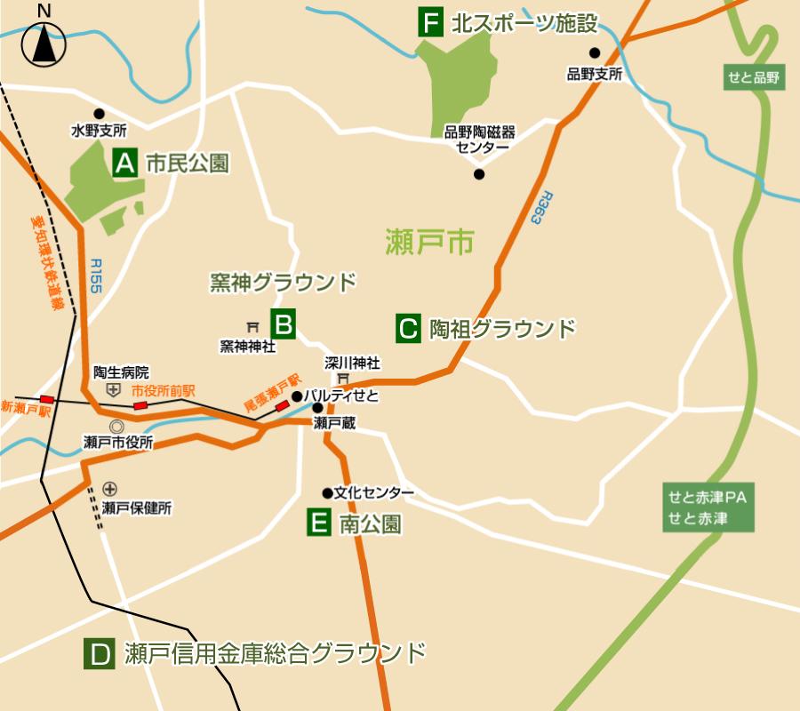瀬戸市全体地図