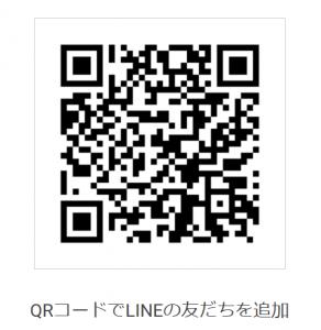LINE_toyohashi